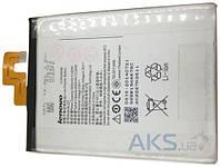 Аккумулятор Lenovo K920 Vibe Z2 Pro / BL223 (3900 mAh) Original + набор для открывания корпусов (205166)