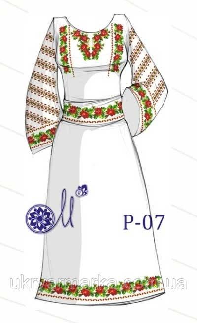 40556cb73c01a4 Заготовка для вишивання плаття бісером Р-07, цена 350 грн., купить Коломия  — Prom.ua (ID#502126103)