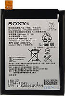 Аккумулятор Sony E6653 Xperia Z5 / LIS1593ERPC (2900 mAh) Original + набор для открывания корпусов (206007)