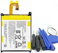 Аккумулятор Sony D6503 Xperia Z2 / LIS1542ERPC (3200 mAh) Original + набор для открывания корпусов (205388)