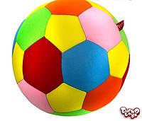 Антистресс Футбольный мяч цветной мягкая игрушка Danko toys