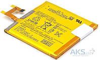 Аккумулятор Sony D2302 Xperia M2 Dual Sim / LIS1551ERPC (2330 mAh) Original + набор для открывания корпусов (205345)