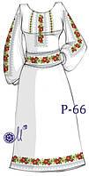 Заготовка для вишивання плаття бісером Р-66