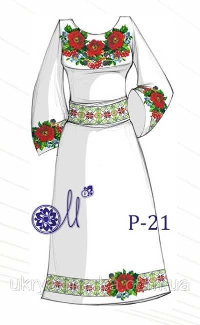 Заготовка для вишивання плаття бісером Р-21