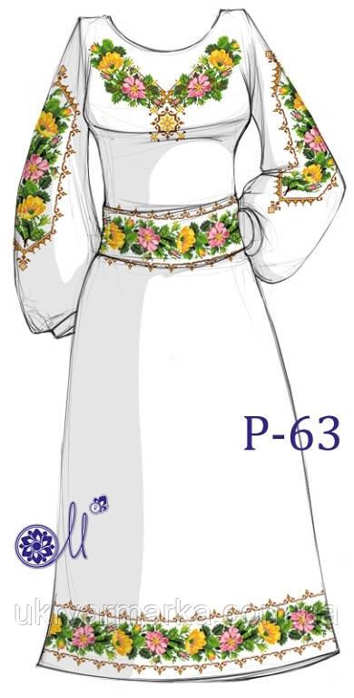 Заготовка для вишивання плаття бісером Р-63