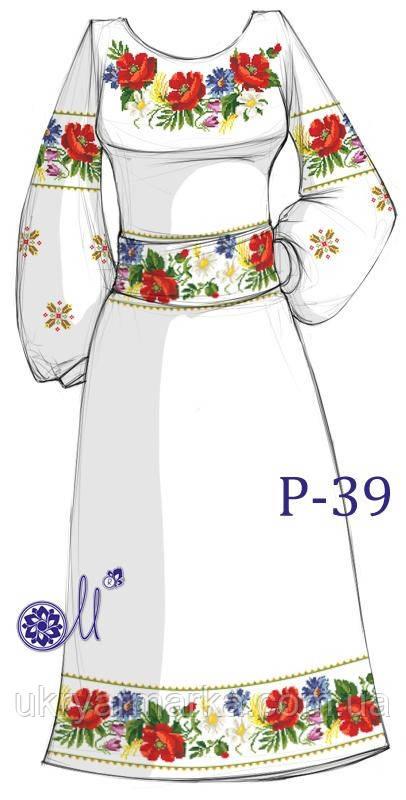 Заготовка для вишивання плаття бісером Р-39