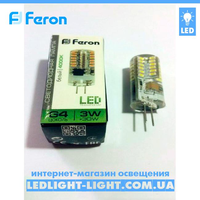 Світлодіодна лампа Feron LB-423 220V G4 4W