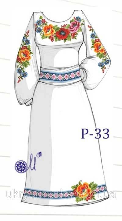 5e549aba53e4d9 Заготовка для вишивання плаття бісером Р-33, цена 350 грн., купить Коломия  — Prom.ua (ID#502134589)