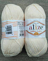 Alize Cotton Baby Soft - 160 шампань
