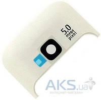 Задняя часть корпуса (крышка аккумулятора) Nokia C5-00 (панель антенны) 5MP Original White