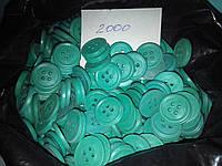 Пуговицы пластмассовые разных цветов одинакового размера (пуговиці пластмасові різнокольорові)