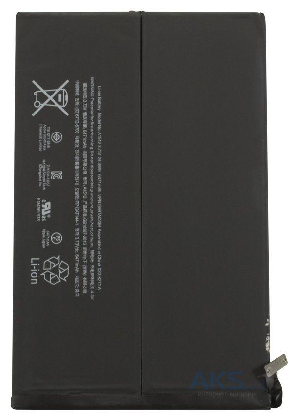 Аккумулятор для планшета Apple iPad mini 2 Retina / A1512 (6471 mAh) Original
