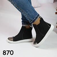 Слипоны женские высокие мягенькие носочек бронза мокасины черные
