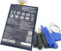 Аккумулятор LG E960 Nexus 4 / BL-T5 (2100 mAh) Original + набор для открывания корпусов (180353)