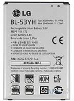 Аккумулятор LG D830 G2 Pro (3000 mAh) Original