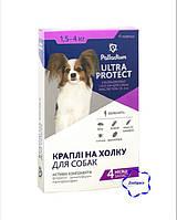 Краплі на холку ULTRA PROTECT від бліх і кліщів для собак вагою 1,5-4 кг