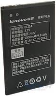 Аккумулятор Lenovo A269 IdeaPhone (1300 mAh) Original