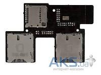 Шлейф для HTC Desire 700 Dual с коннектором SIM-карты и карты памяти