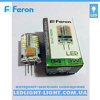 Светодиодная лампа Feron LB422 12V 3W, цоколь G4