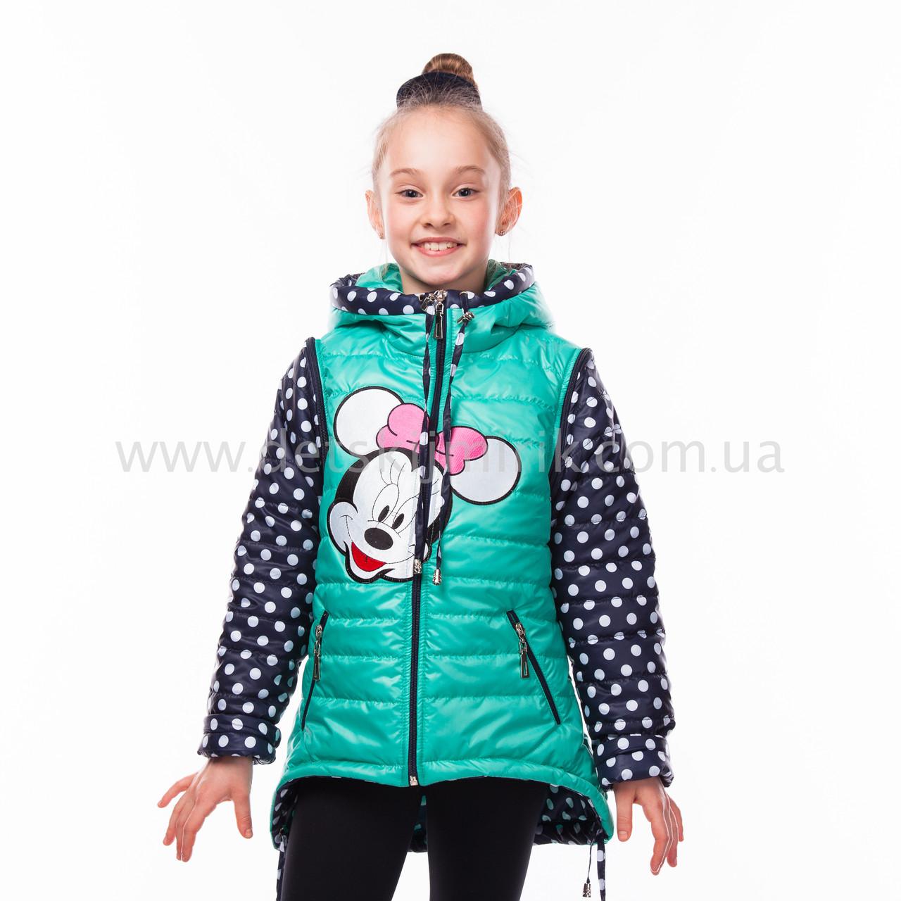 9ebc5f82348d7 Детская куртка- трансформер