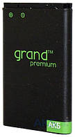 Аккумулятор Lenovo S8 IdeaPhone S898T+ / BL212 (2000 mAh) Grand Premium