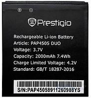 Аккумулятор Prestigio MultiPhone 4505 Duo / PAP4505 DUO (2000 mAh) Original