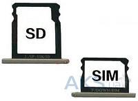 Держатель SIM-карты Huawei P8 (GRA L09) комплект 2 шт Silver