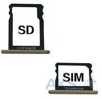 Держатель SIM-карты Huawei P8 (GRA L09) комплект 2 шт Gold