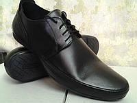 Стильные мужские туфли на шнурках Vankristi