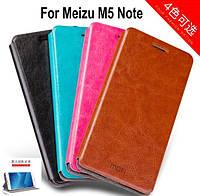 Кожаный чехол-книжка MOFI Classic для Meizu M5 note.