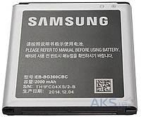 Аккумулятор Samsung G360H Galaxy Core Prime / EB-BG360CBC (2000 mAh) Original