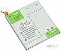 Аккумулятор LG P895 Optimus Vu / BL-T3 / DV00DV6292 (2100 mAh) PowerPlant