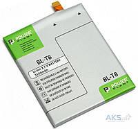 Аккумулятор LG D955 G Flex / BL-T8 / DV00DV6296 (3550 mAh) PowerPlant