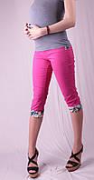 Бриджи для беременных с цветными вставками, розовый и беж