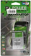 Аккумулятор Nokia Lumia 800 / BV-5JW / DV00DV6314 (1500 mAh) PowerPlant