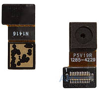 Камера для Sony D2502 Xperia C3 Dual / D2533 Xperia C3 Dual фронтальная Original