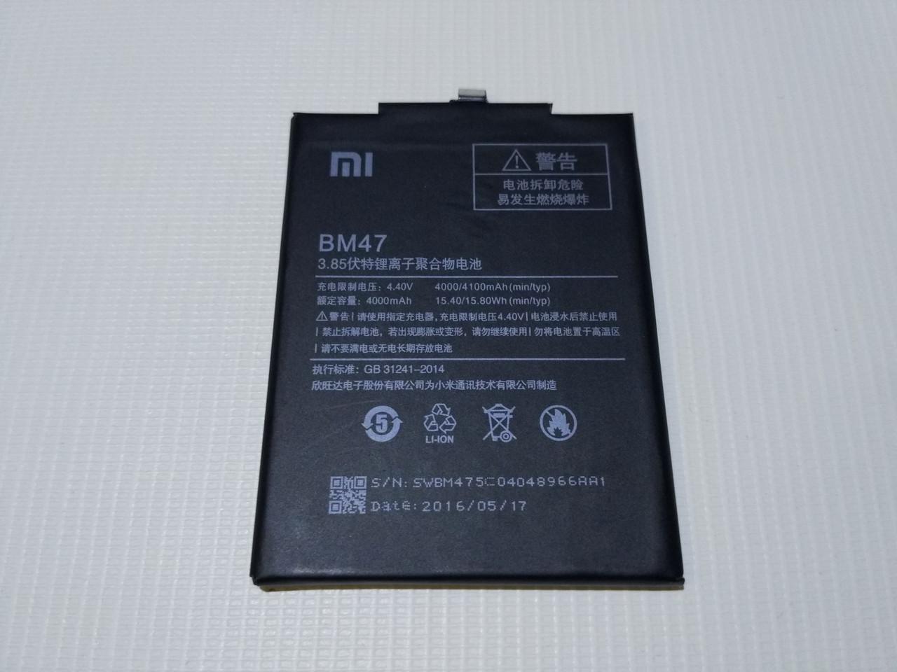 Расширенная батарея xiaomi защита объектива силиконовая mavic заводская, оригинальная