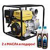Мотопомпа Sadko WP-100 PRO (145 м.куб/час, для чистой воды)