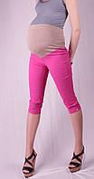 Бриджи для беременных с хлястиками на карманах, розовый и беж 48 лето