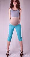 Бриджи для беременных с хлястиками на карманах, бирюза и беж