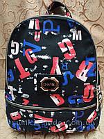 Принт холст  сумка рюкзак Сhanel Шанель (3 отдела)спортивный спорт городской стильный(только опт), фото 1