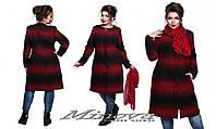 Женское пальто нт00205