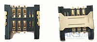 (Коннектор) Разъем SIM-карты Lenovo P700i/K860/S560/S890/S6000/A369/A706/S850/A680
