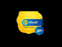 VIP Трио Киевстар, МТС (Vodafone) и Lifecell 473 88 55