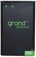 Аккумулятор Lenovo A3500 IdeaPhone / BL239 (2000 mAh) Grand Premium