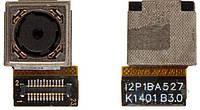 Камера для Sony D2004 Xperia E1 / D2005 Xperia E1 / D2104 Xperia E1 DS / D2105 Xperia E1 DS / D2114 Xperia E1 TV Original
