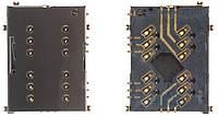 (Коннектор) Sony E5633 Xperia M5 Dual / E5643 Xperia M5 Dual / E5663 Xperia M5 Dual Original