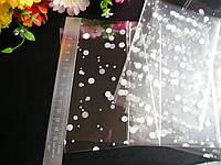 Пакетики для упаковки слюда 9*15см