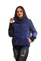 Женская куртка с довязом