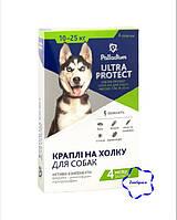 Краплі на холку ULTRA PROTECT від бліх і кліщів для собак вагою 10-25 кг